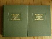 Книги из серии: Литературные памятники.