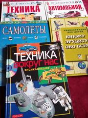Книги сказок, библиотека школьника, детские энциклопедии.сказки на англ.