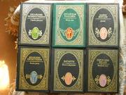 Книги из серии Мир поэзии 6 книг